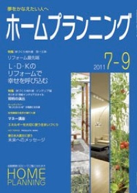 hyoushi20110709