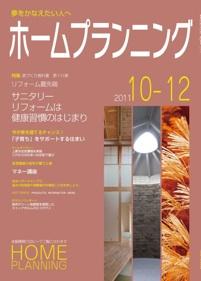 hyoushi201110-12